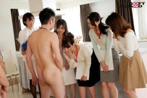 全裸婚活パーティー のサンプル画像 3枚目