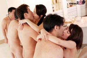 全裸婚活パーティー のサンプル画像 7枚目