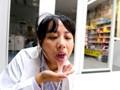 1sdmu00754 [SDMU-754] 「イラマチオは女性にとって気持ちが良いのだろうか?」をイラマ未経験SOD女子社員が真面目に検証した結果ヤミツキのど奥SEXでえづき汁だらだら糸引き絶頂!! SOD性科学ラボ レポート5 @の動画キャプチャサンプル 19 / 19