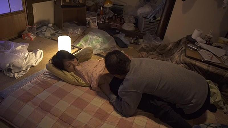 戸田真琴 結婚間近の美人OLを【奴隷化・屈服・完全制圧】レイプ ~狙われたイヤホン自転車女子~サンプルイメージ2枚目