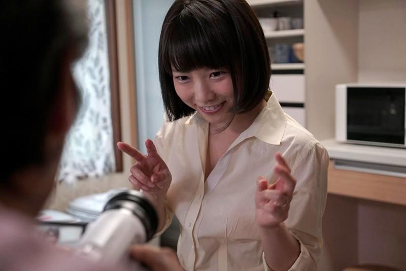 戸田真琴 近親レイプから始まった不貞の愛 平和な家庭のホームビデオにRECされた義父の悪戯サンプルイメージ4枚目
