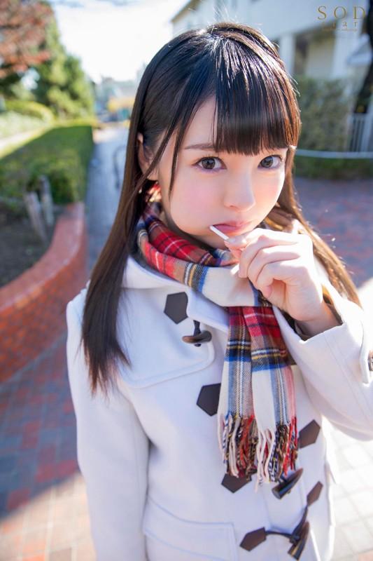 小倉由菜 僕の彼女はおしゃぶりが我慢出来ない学園のアイドルサンプルイメージ1枚目