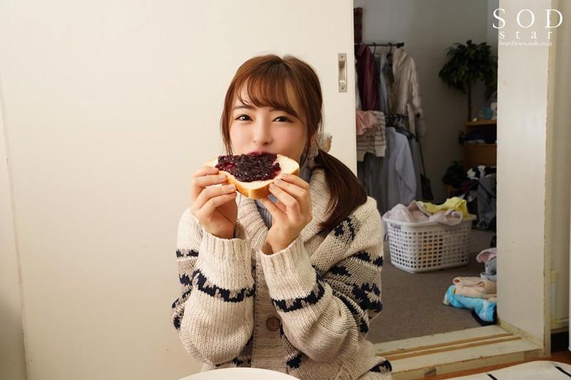 小倉由菜 復縁後3日間、僕の元に帰ってきた年下彼女が毎日ドMなおねだりをしてくる。サンプルイメージ3枚目