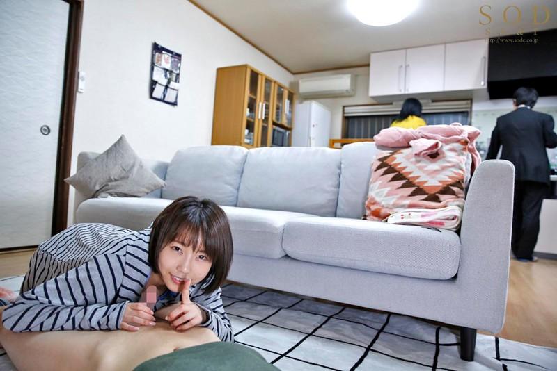戸田真琴 すぐそばに彼女がいるのにベロチュウ誘惑で強制中出しサンプルイメージ11枚目