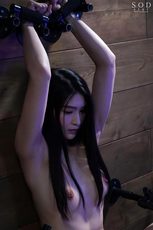 本庄鈴 ボンデッドサンプルイメージ2枚目