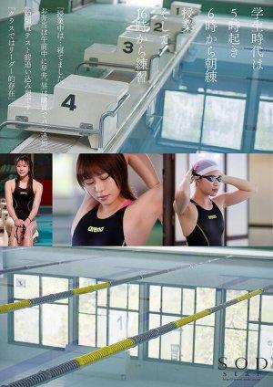 一流競泳選手青木桃AVDEBUT全裸水泳2021【圧倒的4K映像でヌク… のサンプル画像 15枚目