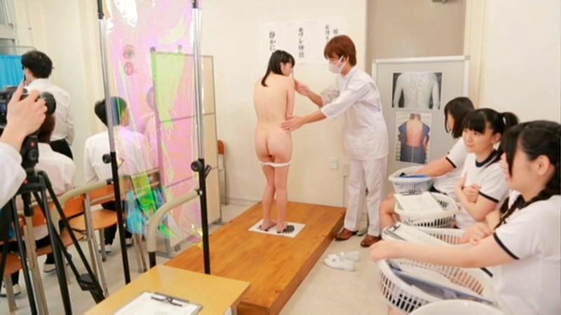 羞恥 男女混合発育身体測定
