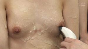 羞恥 新入生発育健康診断 令和元年〜初夏〜|無料エロ画像8