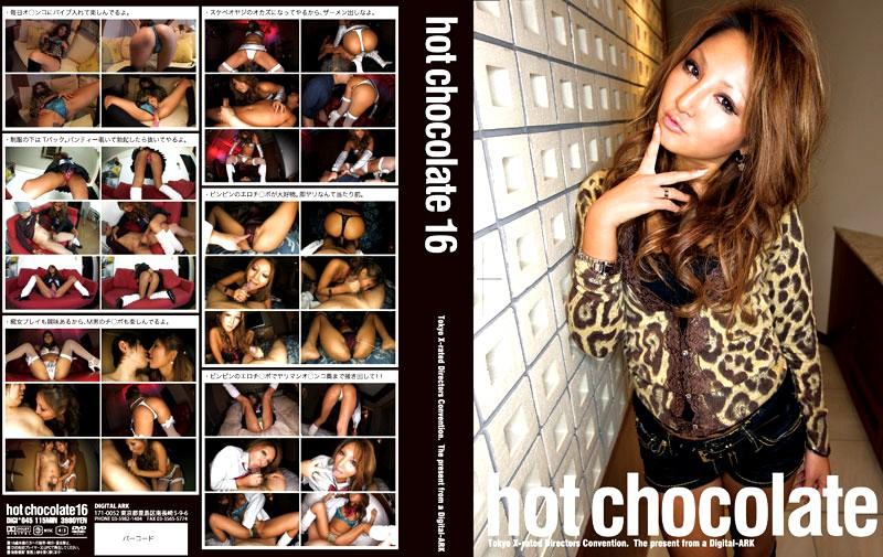 hot chocolate 16
