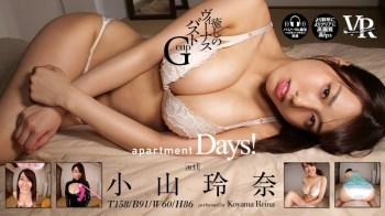 【VR】apartment Days! 小山玲奈 act1