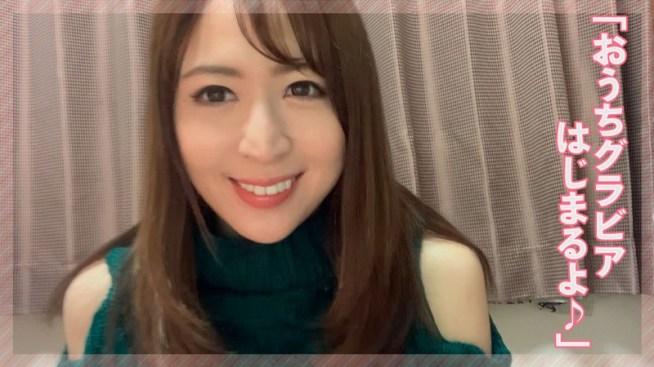 グラドル自撮り動画集~おうちグラビア!~ 奥村美香