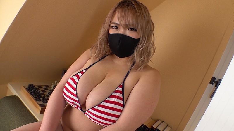 GAS独占新人 金髪Jカップ モカ