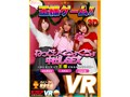 84kmvr00315 [KMVR-315] 【VR】これがKMP VRだ!!超バカ売れ作品詰め合わせ大ヒット御礼SUPER BEST part5!! @の動画キャプチャサンプル 8 / 20