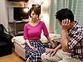 84umso00237 [UMSO-237] 人妻デリ嬢を呼んだら友人の奥さんが…!?媚薬をこっそり塗られた奥さんは自ら挿入を懇願!! @の動画キャプチャサンプル 3 / 20