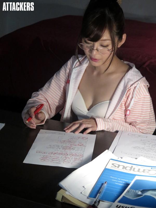 石原莉奈 女教師玩具化計画サンプルイメージ11枚目