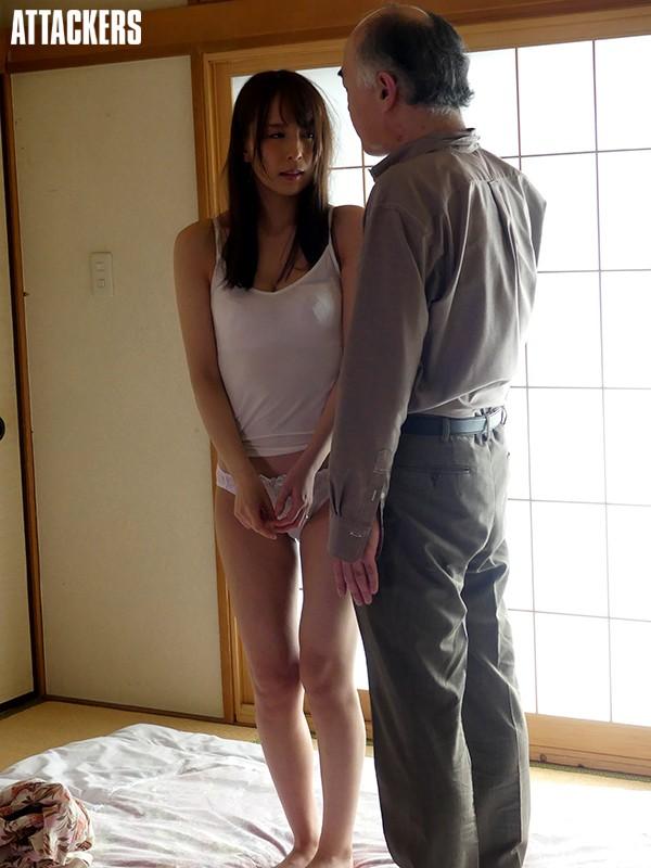 希崎ジェシカ 舐め犯し 義父の欲望サンプルイメージ1枚目