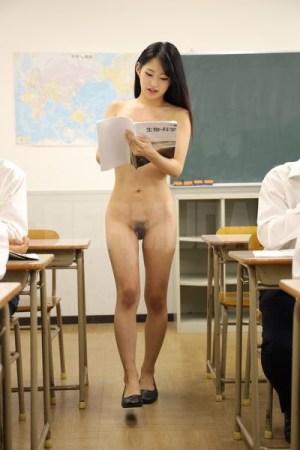 教育実習生飼育恥辱の教室渚みつき のサンプル画像 12枚目