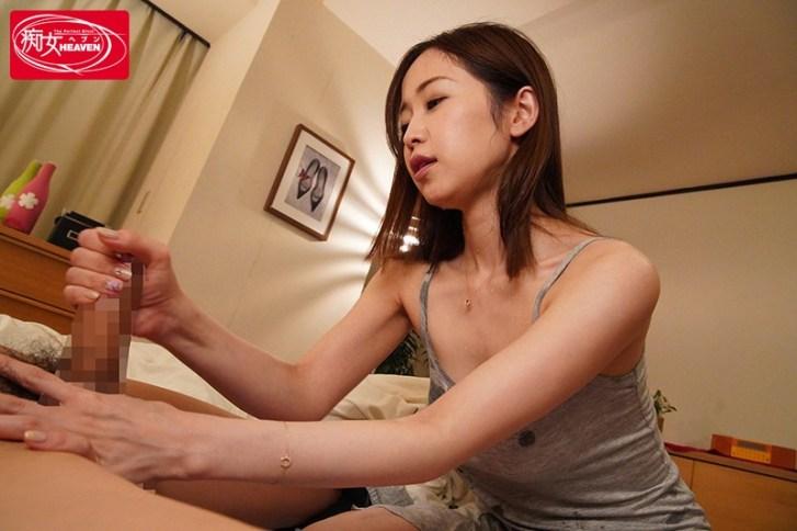 「気持ちよすぎて死ぬくらい激しくシゴいてあげるってば!」M性感に行きたい彼氏を男潮吹くまで汗だく嫉妬手コキ 篠田ゆう5