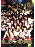 dvdps00709 女子校生20人!ダンスゲームバトル開幕 集団ダンス快楽園!