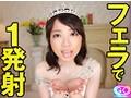 h_1127gopj00247 [GOPJ-247] 【VR】劇的高画質 【2発射】 日本一エロいと噂のソープ嬢がVRに出演! @の動画キャプチャサンプル 2 / 9