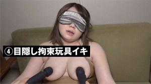 鳥取から上京した地味芋デカ乳女子まり大学入学日にAVデビュー のサンプル画像 4枚目