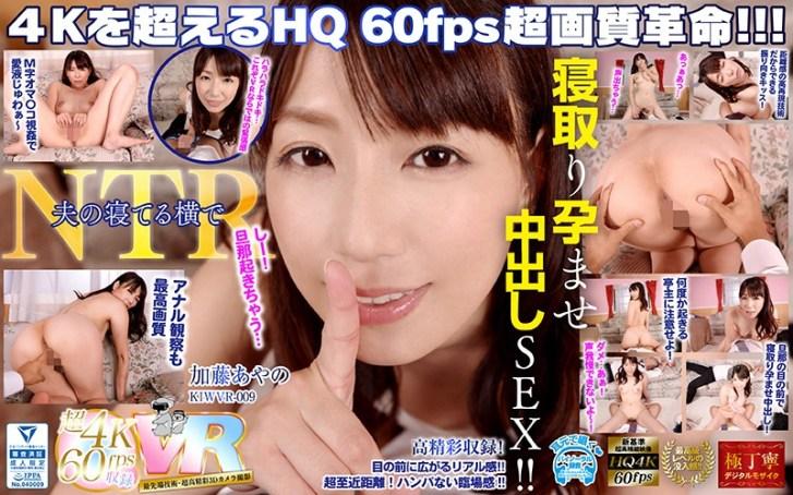 【VR】こあらVR極 超4KHQ 60fps 30タイトル5時間スペシャル 永久保存版 VOL.110