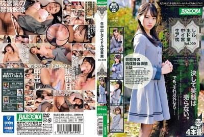 【ホゲ7jp】生中出しアイドル枕営業 Vol.009