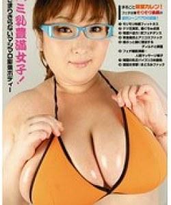 ハミ乳豊満女子!おさまりきらないマシマロ膨張ボディー 藤堂カレン