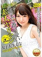 【美少女 ロリ】超絶気持ちいいセクスを求めるロリビッチ!!
