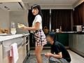 h_254kir00025 [KIR-025] 妻が家政婦をはじめました…お金持ちの家を紹介されて性玩具にされてました 宮沢ちはる @の動画キャプチャサンプル 3 / 20