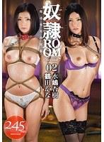 奴隷ROOM Second 02