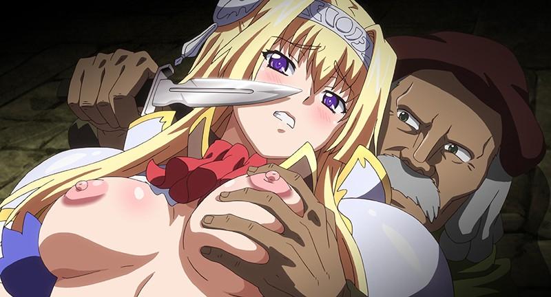 黒獣〜気高き聖女は白濁に染まる〜 戦慄の乱交劇 高潔な姫騎士の白い柔肌に食い込むのは、怒張した切先 編