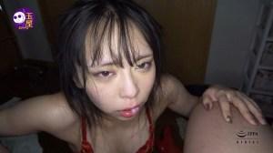 キモ男ヲタ復讐動画ミノハラウヅキ編 のサンプル画像 12枚目