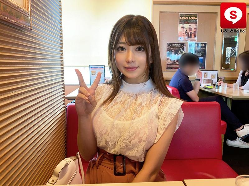 ホイホイぱんち 4 個人撮影・マッチアプリ・ハメ撮り・素人・SNS・裏アカ・顔射 画像19