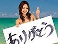 idbd00754 [IDBD-754] 希志あいのCOMPLETEBOX48時間 @の動画キャプチャサンプル 12 / 12