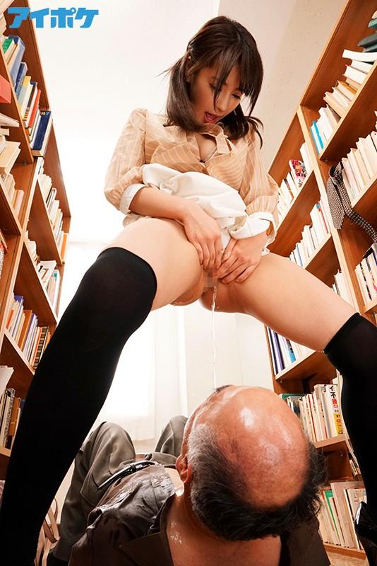 桃乃木かな 中年好きな文学美少女に身動きできない状態でじっくりねっとり痴女られる。サンプルイメージ2枚目