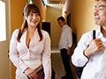 ipx00281 [IPX-281] 犯され輪姦され続けた爆乳女教師 益坂美亜 @の動画キャプチャサンプル 1 / 12