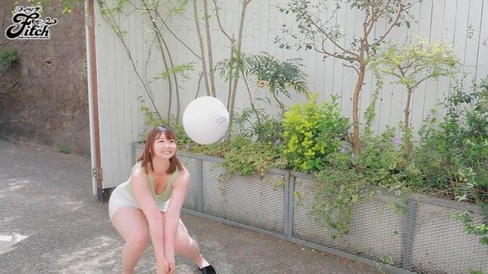 あの美人バレーボール選手にそっくり!むっちり太ももデカ尻ビューティー… のサンプル画像 3枚目