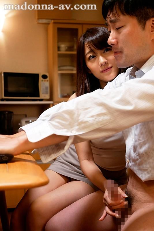 西野翔 僕が隣の痴女奥さんに様々な方法で射精管理され続けた一週間サンプルイメージ2枚目