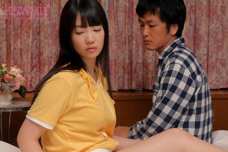 鈴木心春 美乳の彼女が巨漢センパイに圧迫固定で寝取られ中出しされた時の話ですサンプルイメージ5枚目