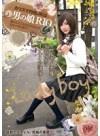 カリスマ円光JKは男の娘 RIO