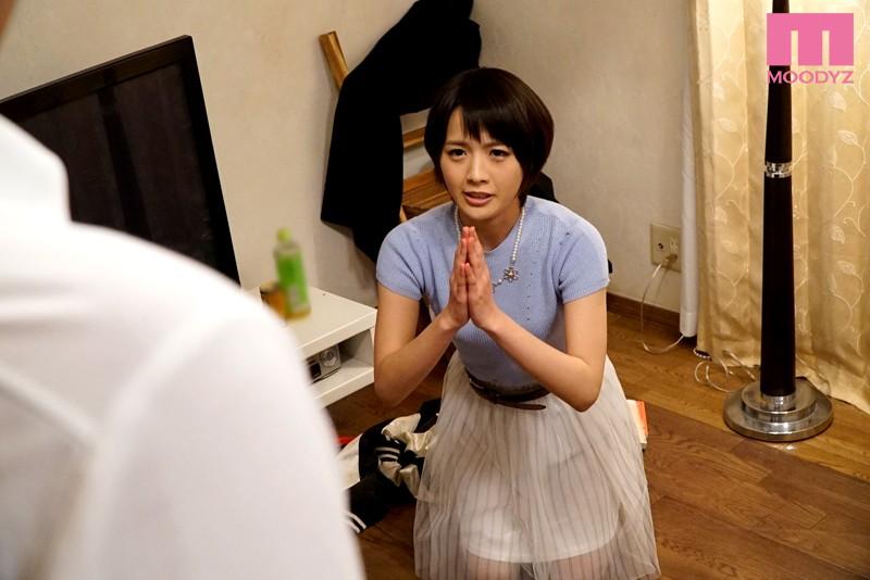 向井藍 本番NGのデリヘル嬢を呼んで現れた学生時代のいじめっ子女子サンプルイメージ9枚目