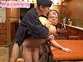 mmb00239 [MMB-239] パート奥さんの喰いチン棒バンザイ!! いい味、いい旅、いい出会い、男の欲望を満たしてくれた人妻さん10人 @の動画キャプチャサンプル 8 / 20