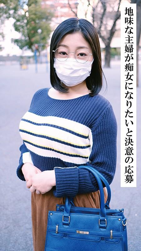 肉厚爆乳人妻弁当豪華痴女盛り悦子(35歳) のサンプル画像 1枚目