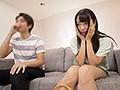 nnpj00213 [NNPJ-213] ナンパJAPAN検証企画 シロウト専門学生限定!男女の友情を徹底調査!!お金の為と割り切って友達同士がHなゲームに挑戦!先に手を出したのはまさかの女子!?躊躇する草食男子を誘惑する肉食女子がうまのりになり中出しセックスまでしちゃいました!! @の動画キャプチャサンプル 5 / 10