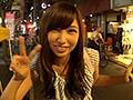 nnpj00216 [NNPJ-216] 街中で絶対領域を丸出しで自撮りしていたスキだらけのミニスカ女子をナンパ!初々しいリアクション!生々しいSEX!臨場感あふれるガチ素人娘のハメ撮りVTR!! @の動画キャプチャサンプル 1 / 10