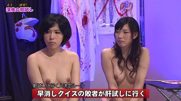真夜中の脱衣怪談LIVE完全版〜悲鳴をあげた女の子に恐怖のお仕置き2