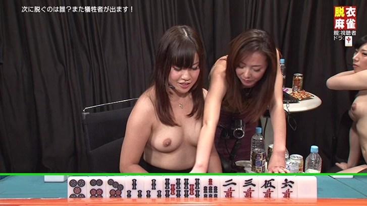 女流雀士と4P!脱衣マージャンLIVE2014秋 濃縮版12