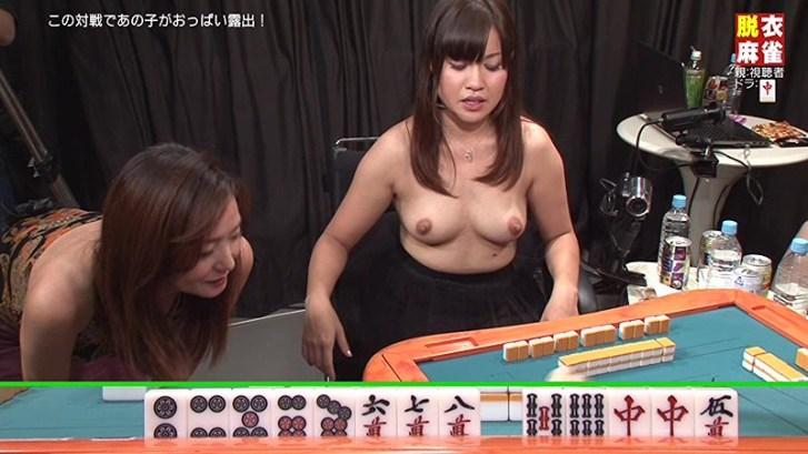 女流雀士と4P!脱衣マージャンLIVE2014秋 濃縮版8