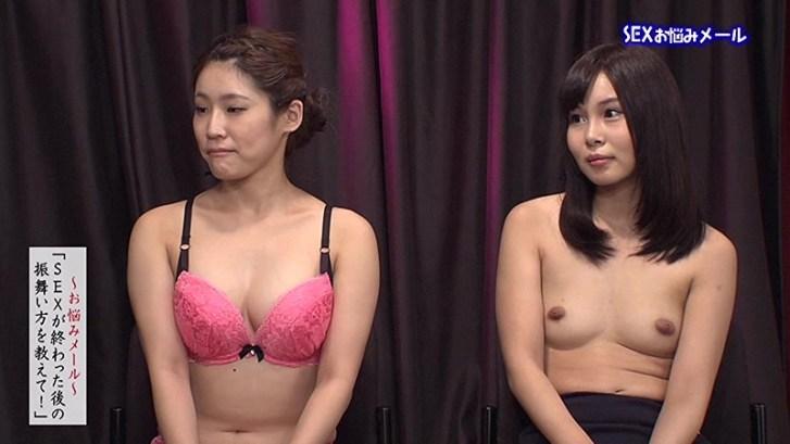 人気AV男優が生で教えるSEX寺子屋(3) 完全版15